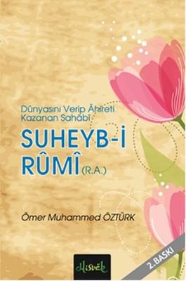 Suheyb-i Rumi