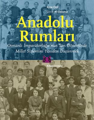 Anadolu Rumları