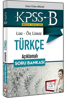 2016 KPSS-B Lise-Ön Lisans Türkçe Açıklamalı Soru Bankası