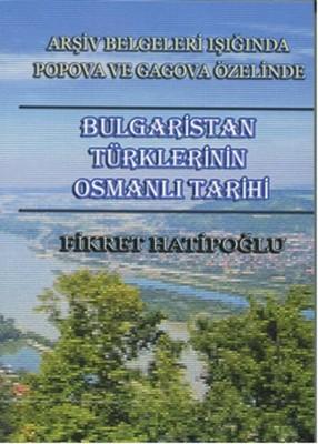Bulgaristan Türklerinin Osmanlı Tarihi