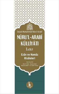 Nuru'l - Arabi Külliyatı 1