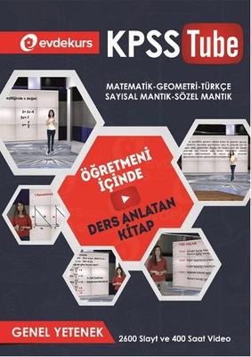 KPSS Tube Genel Yetenek Videolu Konu Anlatımlı Lise Önlisans Hazırlık Kitabı