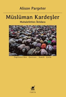 Müslüman Kardeşler