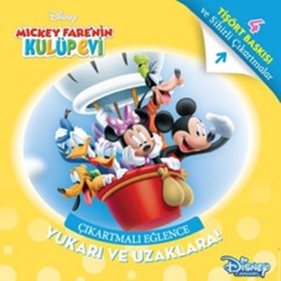 Disney MMCH Çıkartmalı Eğlence Tişört Baskılı - Yukarı ve Uzaklara!
