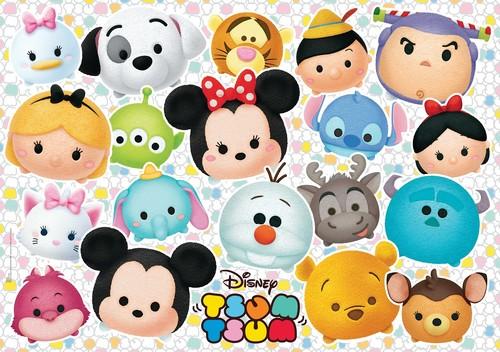 Clementoni Puzzle 104 Parça Maxi Tsum Tsum 23975