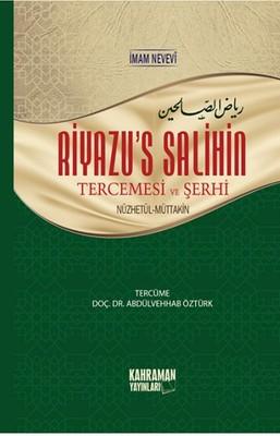 Riyazü's Salihin Tercemesi ve Şerhi - Şamua