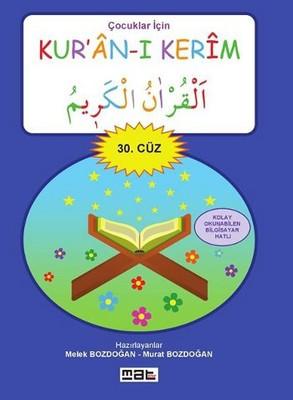Çocuklar İçin Kur'an-ı Kerim