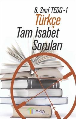 8.Sınıf TEOG-1 Türkçe Tam İsabet Soruları