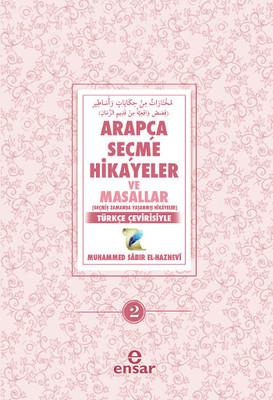 Arapça Seçme Hikayeler ve Masallar-2