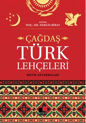 Çağdaş Türk Lehçeleri