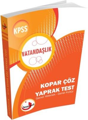 2017 KPSS Vatandaşlık Kopar Çöz Yaprak Test