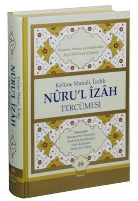 Kelime Manalı, İzahlı Nuru'l İzah Tercümesi