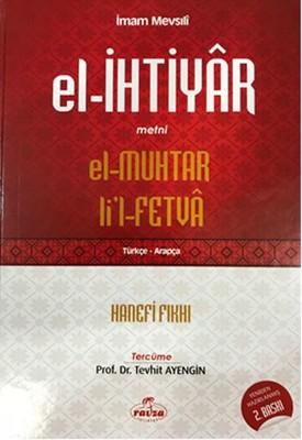 El- İhtiyar Metni El-Muhtar Li'l-Fetva Türkçe - Arapça