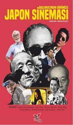 Başlangıçtan Günümüze Japon Sineması