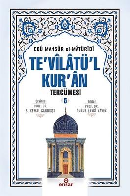 Te'vilatü'l Kur'an Tercümesi 5