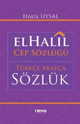ElHalil Cep Sözlüğü