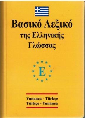 Yunanca – Türkçe ve  Türkçe -Yunanca  Standart boy sözlük PVC