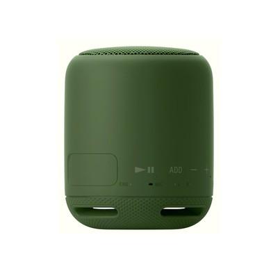 Sony SRSXB10G.CE7 Bluetooth Speaker  Yeşil