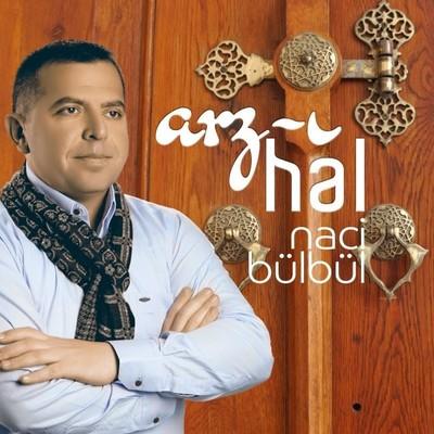 Arz-ı Hal