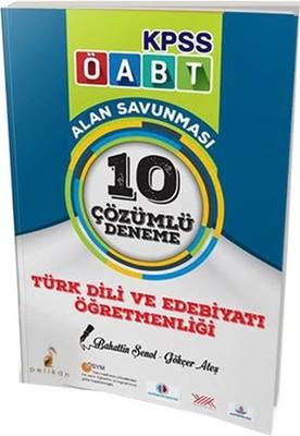 KPSS ÖABT Türk Dili ve Edebiyatı Öğretmenliği Alan Savunması 10 Çözümlü Deneme