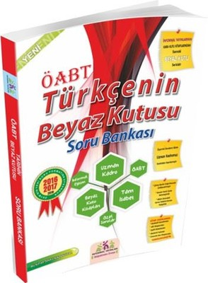 ÖABT Türkçenin Beyaz Kutusu Soru Bankası 2017