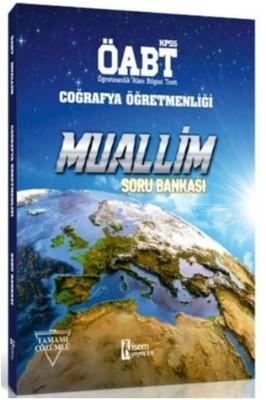 2017 ÖABT Muallim Coğrafya Öğretmenliği Soru Bankası