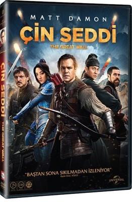 The Great Wall-Çin Seddi