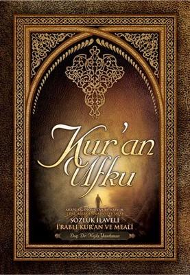 Kur'an Ufku-3 Kitap Takım
