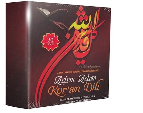 Adım Adım Kur'an Dili-20 Dvd