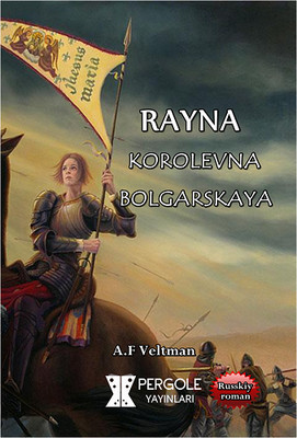 Rayna-Korolevna Bolgarskaya-Rusça