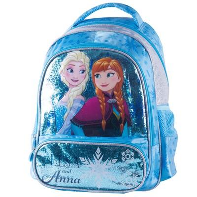 Frozen Okul Çantası  88850 (1.Kalite)