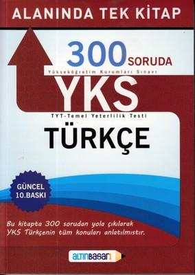 300 Soruda TYT Türkçe