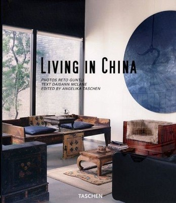 Living in China: Unique Homes in the People's Republic