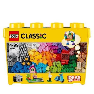 Lego-Large Creative BrickBox W10698