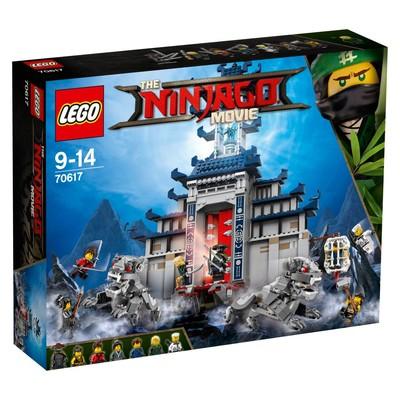 Lego Ninjago Temple Ult Weapon 70617