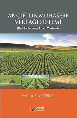 AB Çiftlik Muhasabe Veri Ağı Sistemi