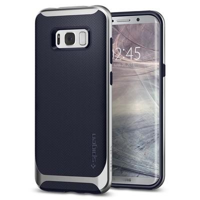 Spigen Galaxy S8 Plus Kılıf Neo Hybrid - Silver Arctic