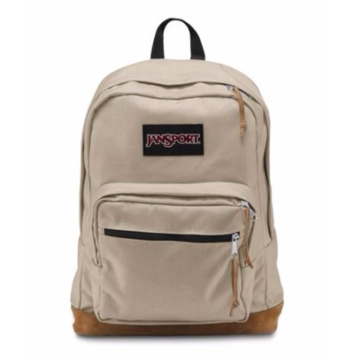 Jansport Rıght Pack Desert Beıge