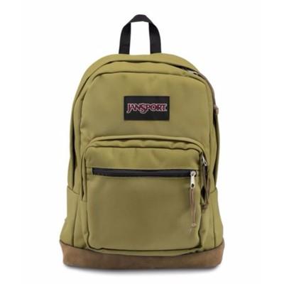 Jansport Rıght Pack Olıve