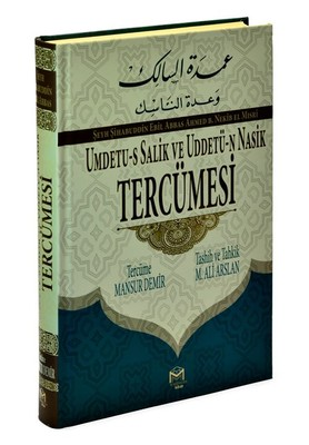 Şeyh Şihabuddin Ebil Abbas Ahmed B. Nekib El-Mısri