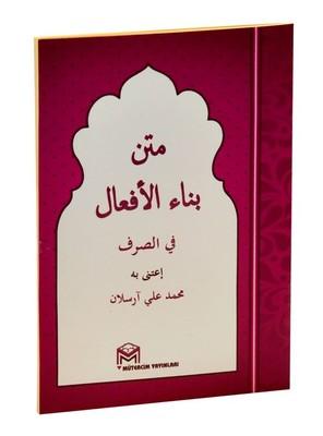 Metni Bina Efal-Arapça