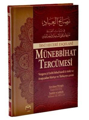 Münebihhat Tercümesi-Arapça Türkçe Kürtçe