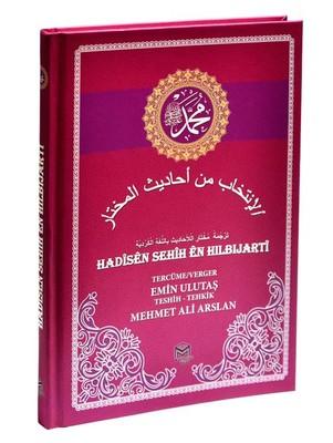 Hadisen Sehih En Hılbıjarti-Arapça Kürtçe Sahih Hadisler
