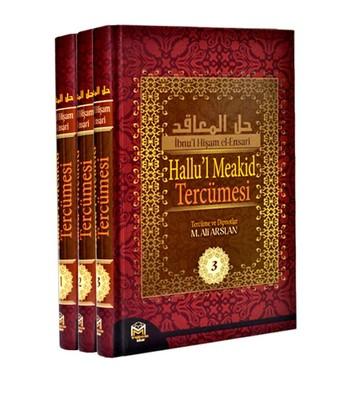 Hallu'l Meakid Tercümesi-3 Cilt Takım