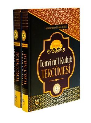 Tenviru'l Kulub Tercümesi-2 Cilt Takım