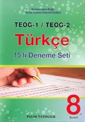 8. Sınıf TEOG 1-TEOG 2 Türkçe 15'li Deneme Seti