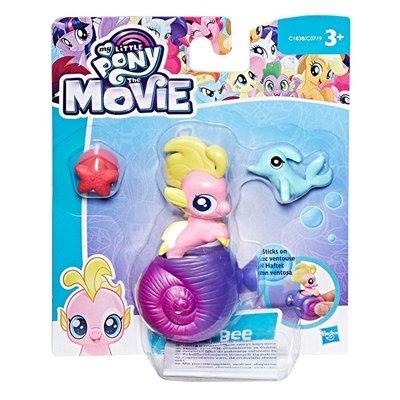 Mlp-Mini Deniz Ponyleri Figür C0719