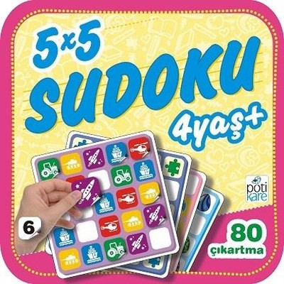 5X5 Sudoku-6