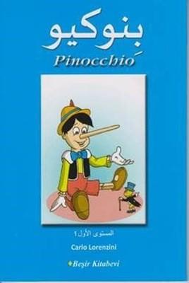 Pinocchio-Arapça