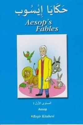 Aesop's Fables-Arapça